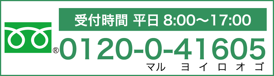 0120-0-41605